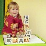 Что должен уметь ребенок? Оценка  развития малыша