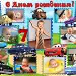 Сценарий дня рождения для детей