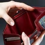 «Как уменьшить расходы семье с невысоким доходом в тяжелые времена?»